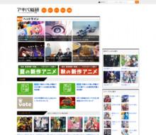 http://akiba.kakaku.com/hobby/1010/15/203000.php