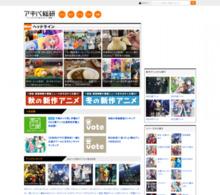 http://akiba.kakaku.com/hobby/1006/27/210000.php