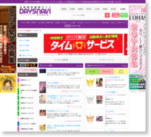 http://qs.daysnavi.info/okinawa/