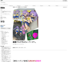 http://tyodai.blog47.fc2.com/blog-entry-420.html