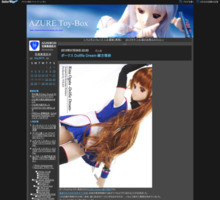 http://blog.livedoor.jp/azure_toy_box/archives/1197189.html