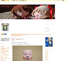 http://tonakainano.cocolog-nifty.com/blog/2011/03/post-6ad5.html