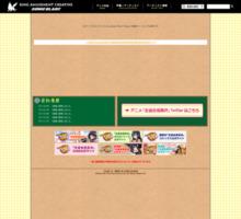 http://www.starchild.co.jp/special/seitokai/