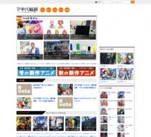 http://akiba.kakaku.com/column/1012/25/130000.php
