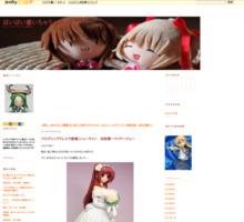 http://tonakainano.cocolog-nifty.com/blog/2010/10/post-745f.html