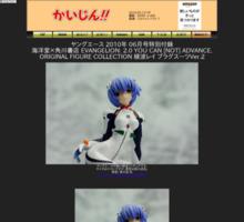 http://kaijin.akiba.coocan.jp/main/figc/photo/ya1006rei.html