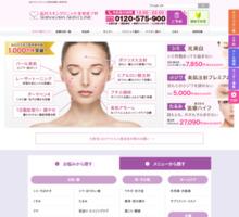 http://shinagawa-skin.com/