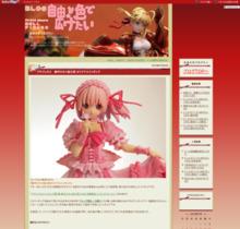 http://blog.livedoor.jp/teaoevo/archives/1398497.html