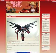 http://blog.livedoor.jp/teaoevo/archives/1401551.html