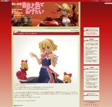 http://blog.livedoor.jp/teaoevo/archives/1402436.html
