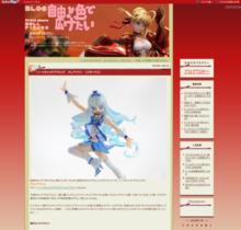 http://blog.livedoor.jp/teaoevo/archives/1458178.html