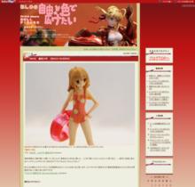 http://blog.livedoor.jp/teaoevo/archives/1459846.html