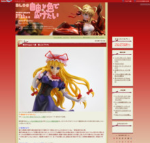 http://blog.livedoor.jp/teaoevo/archives/1463062.html