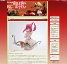 http://blog.livedoor.jp/teaoevo/archives/1562555.html