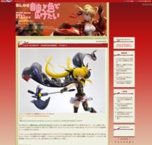 http://blog.livedoor.jp/teaoevo/archives/1567079.html