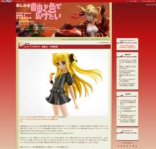 http://blog.livedoor.jp/teaoevo/archives/1606712.html