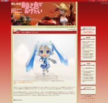 http://blog.livedoor.jp/teaoevo/archives/1607315.html