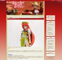 http://blog.livedoor.jp/teaoevo/archives/1610729.html