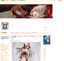 http://tonakainano.cocolog-nifty.com/blog/2010/12/post-bf62.html
