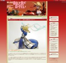 http://blog.livedoor.jp/teaoevo/archives/1438834.html