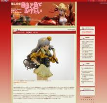http://blog.livedoor.jp/teaoevo/archives/1447869.html