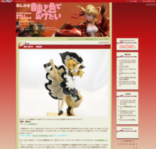 http://blog.livedoor.jp/teaoevo/archives/1449562.html