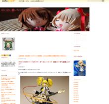 http://tonakainano.cocolog-nifty.com/blog/2010/09/post-b508.html