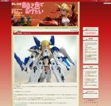 http://blog.livedoor.jp/teaoevo/archives/1379608.html