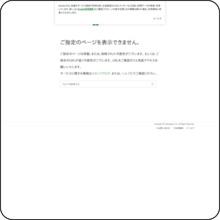 http://ameblo.jp/speaches/