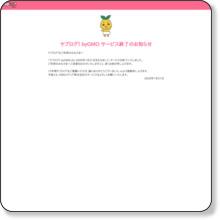 http://yaplog.jp/senryaku/archive/22