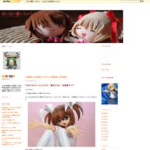 http://tonakainano.cocolog-nifty.com/blog/2010/07/pia3-7af1.html