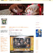 http://tonakainano.cocolog-nifty.com/blog/2010/07/post-2fc0.html