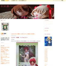 http://tonakainano.cocolog-nifty.com/blog/2010/07/ver-139d.html