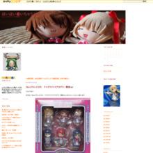 http://tonakainano.cocolog-nifty.com/blog/2010/07/ver-7680.html