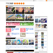http://akiba.kakaku.com/hobby/1010/14/120000.php