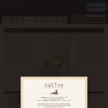 http://www.native-web.jp/product/FIG-0015/detail.php