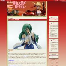 http://blog.livedoor.jp/teaoevo/archives/1432226.html