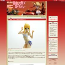 http://blog.livedoor.jp/teaoevo/archives/1434000.html