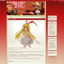 http://blog.livedoor.jp/teaoevo/archives/1434071.html