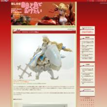 http://blog.livedoor.jp/teaoevo/archives/1434392.html