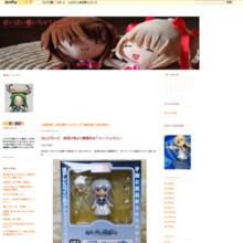 http://tonakainano.cocolog-nifty.com/blog/2010/06/post-efa0.html