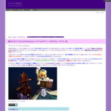 http://www.cutanews.com/wordpress/?p=2573