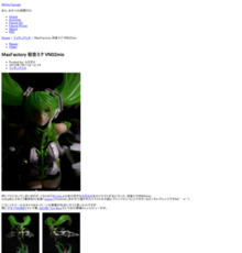 http://sharpshooter.rgr.jp/2010/07/maxfactory-vn02mix.html