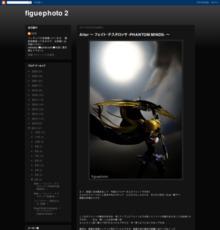 http://figuephoto2.blogspot.com/2011/02/alter-phantom-minds.html