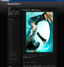 http://figuephoto2.blogspot.com/2011/03/max-factory-tony-ver.html