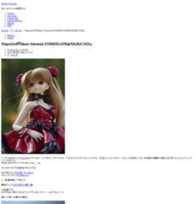 http://sharpshooter.rgr.jp/2010/08/vispodollneon-genesis-evangelionasuka-doll.html