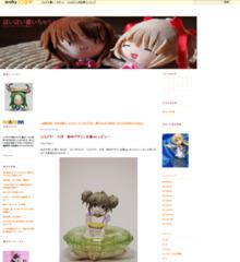 http://tonakainano.cocolog-nifty.com/blog/2010/07/ver-1ca3.html