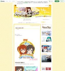 http://ameblo.jp/blog-dd/entry-10631723871.html