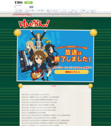 http://www.tbs.co.jp/anime/k-on/