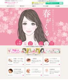 http://www.chuoh-clinic.co.jp/